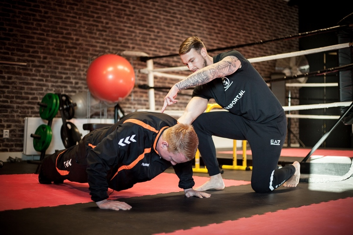 Vacature full time personal trainer Amsterdam Thumbnail